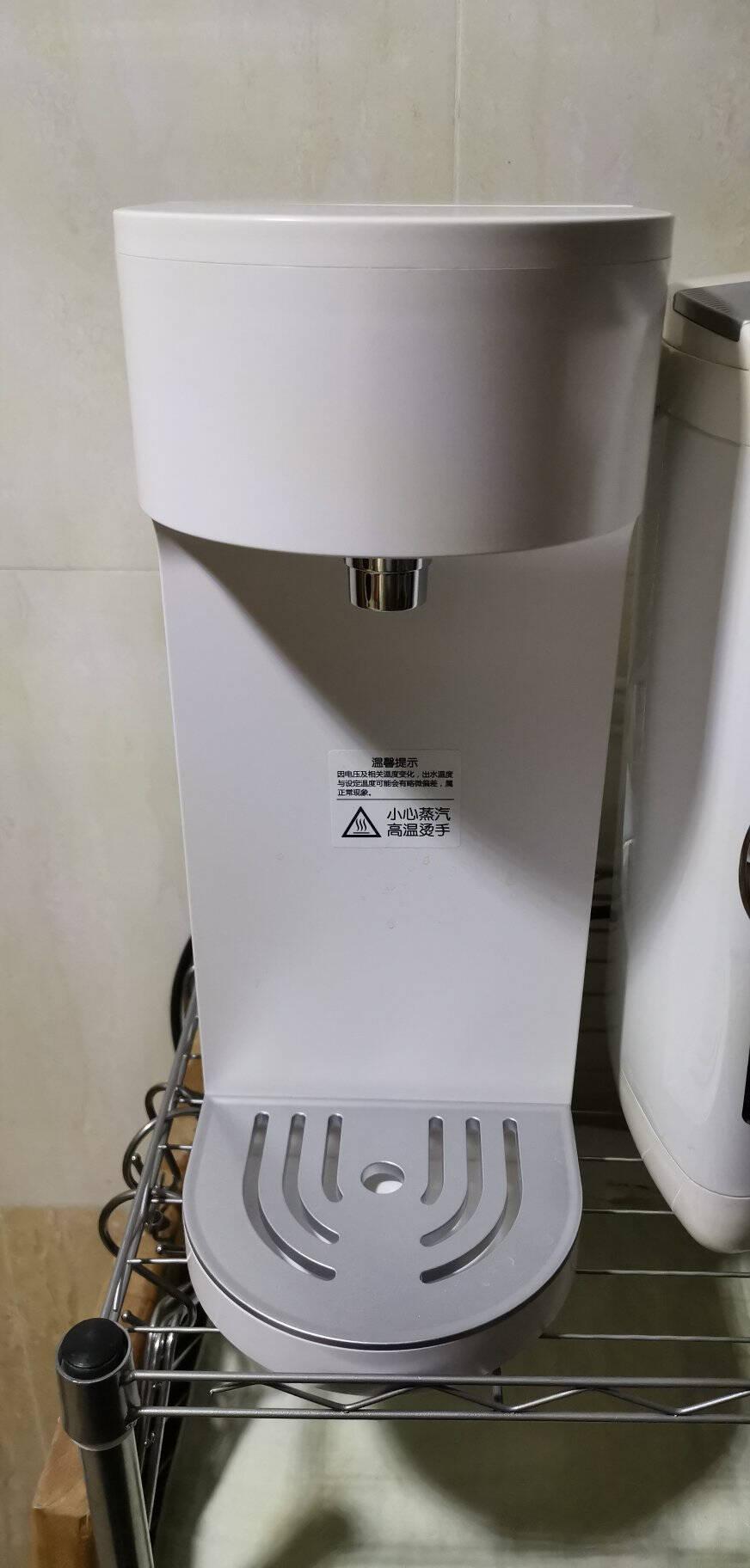 京东京造即热式饮水机速热饮水机家用台式即热饮水机茶吧机一键速热