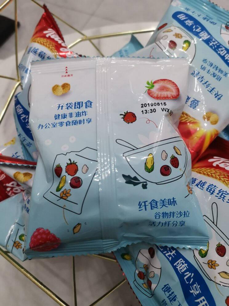 家乐氏草莓缤纷水果麦片490g代餐营养早餐冲饮谷物麦片含水果燕麦片即食早餐食品