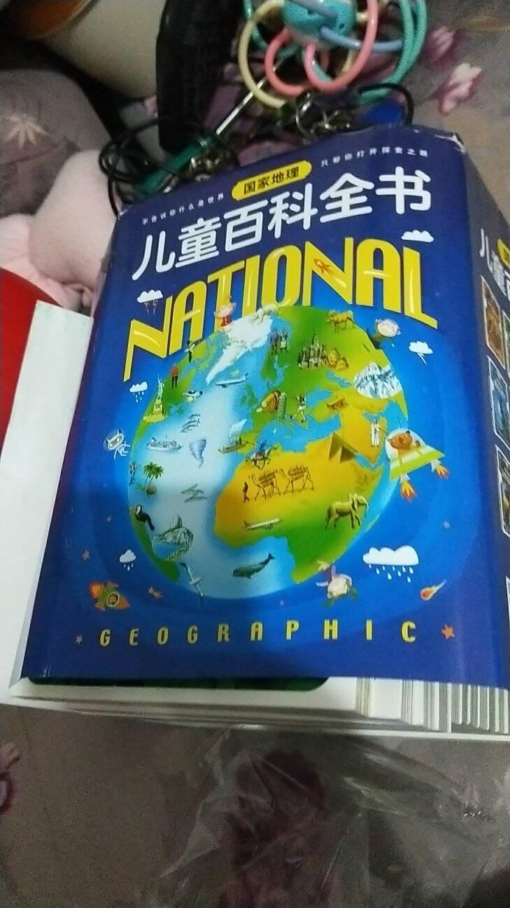 国家地理儿童百科全书(套装共12册)