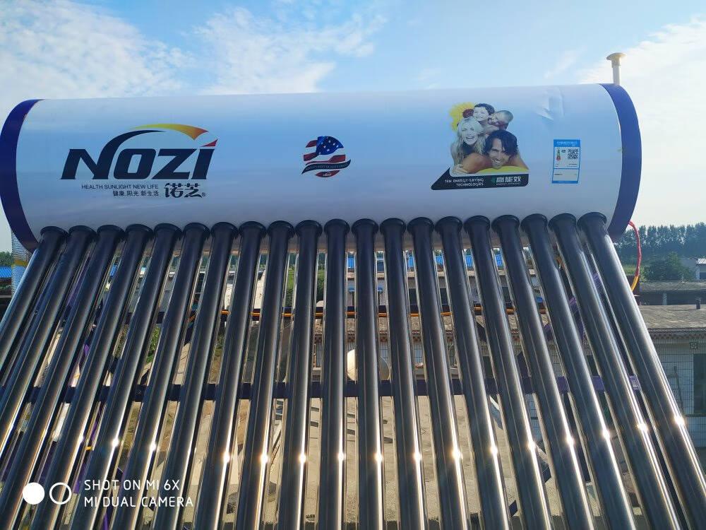 诺芝(NOZI)太阳能热水器家用【升级2.1米紫金管】304不锈钢内胆彩钢水箱全自动上水光电两用智能超长2.1米管55管+智能套餐