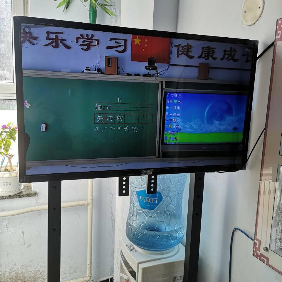 戴浦DAIPU云视频会议系统软件高清视频会议网络会议远程教学云视频会议系统软件测试账号