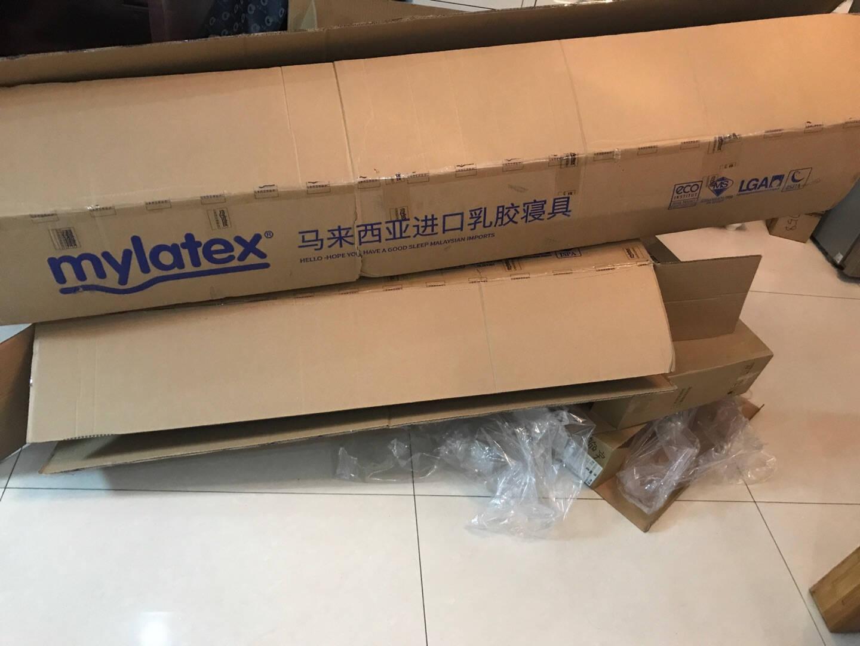my天然乳胶床垫马来西亚进口乳胶床褥定制榻榻米橡胶床垫5cm厚1.8米*2米