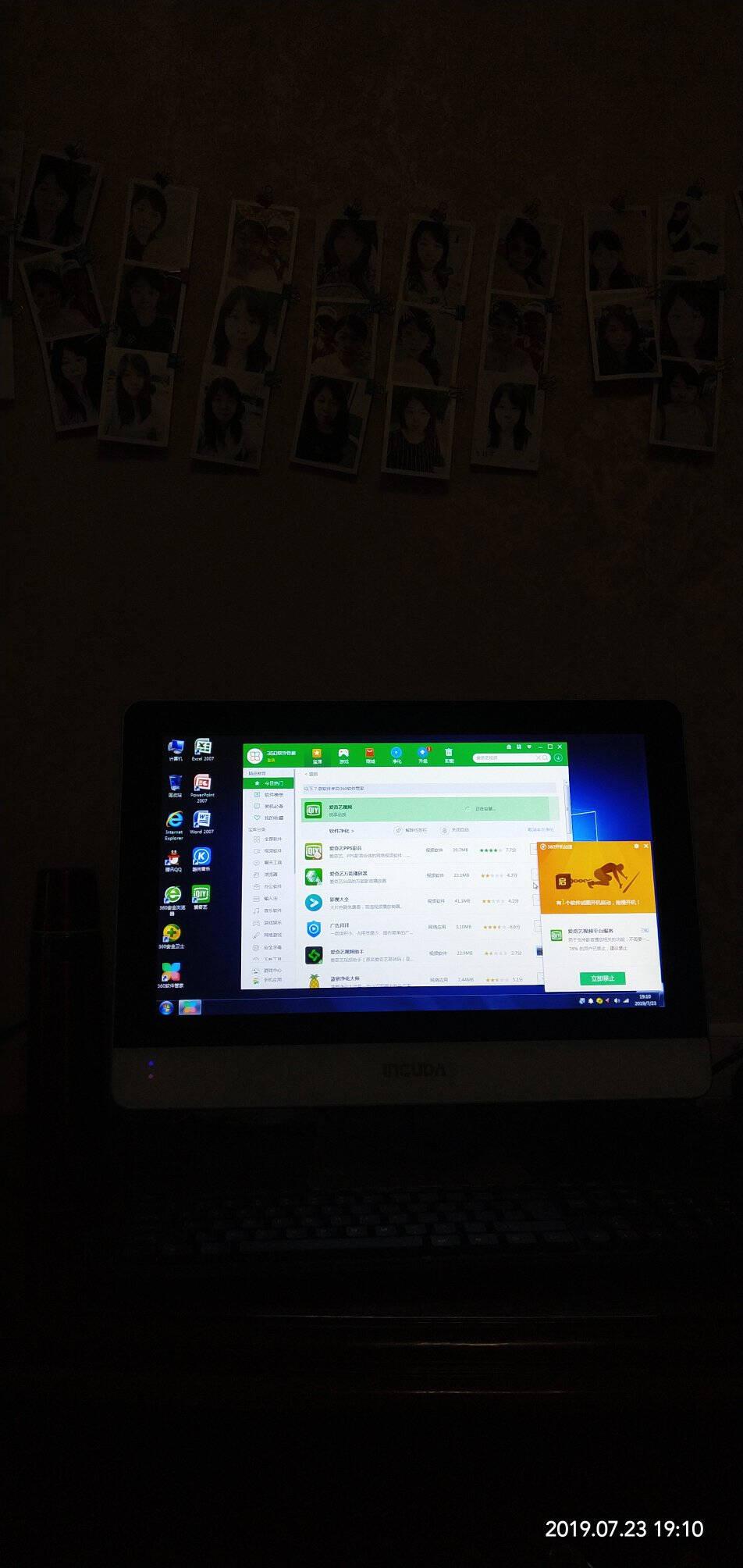 英酷达一体机电脑四核酷睿I3I5I7超薄商务办公家用娱乐游戏设计触摸屏台式整机AIOPC套餐二:21.5微边/四核A6/8G/128G固态