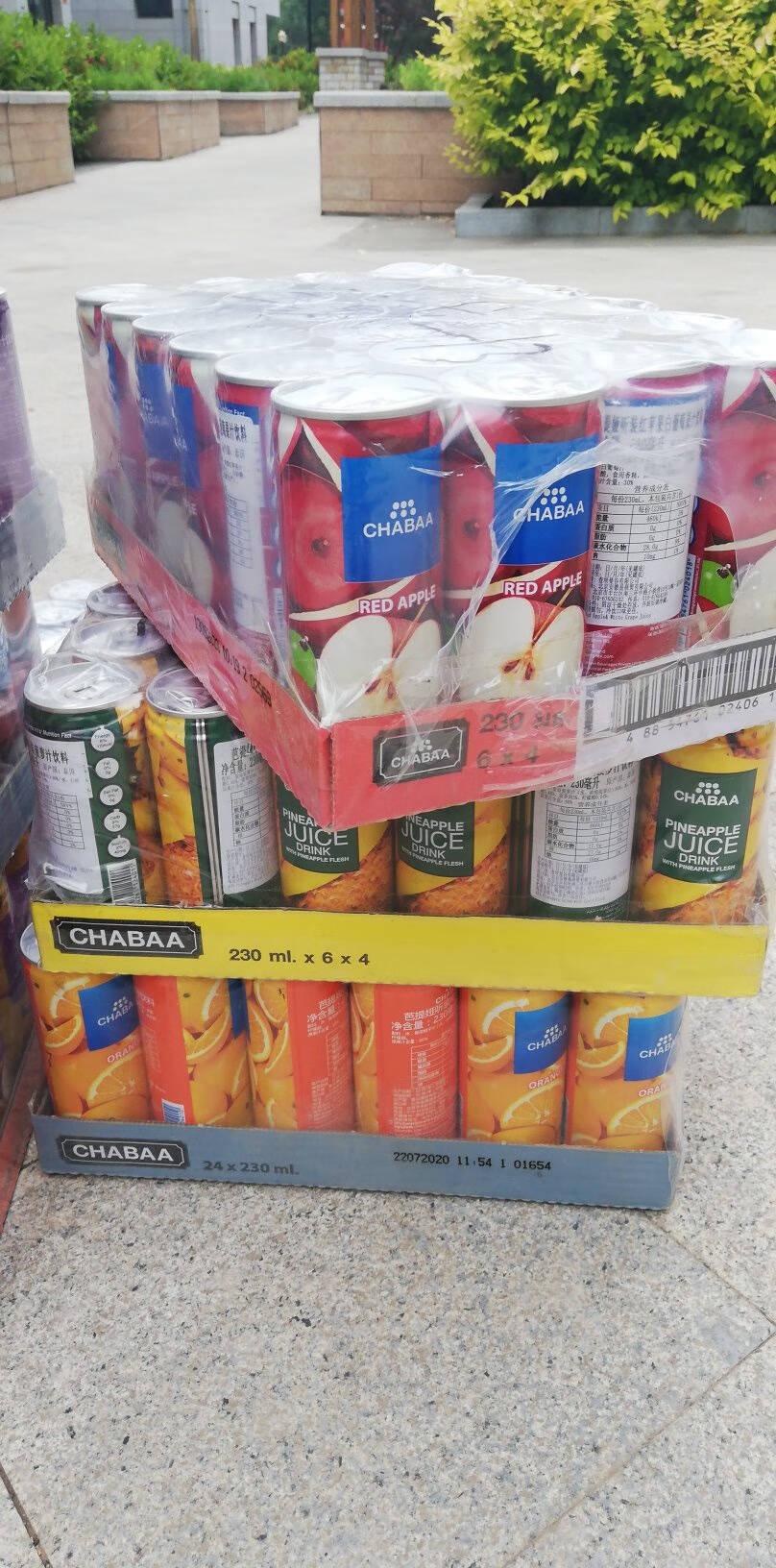 泰国进口果汁芭提娅CHABAA芭提雅果汁饮料230ml红石榴果汁饮料24听整箱
