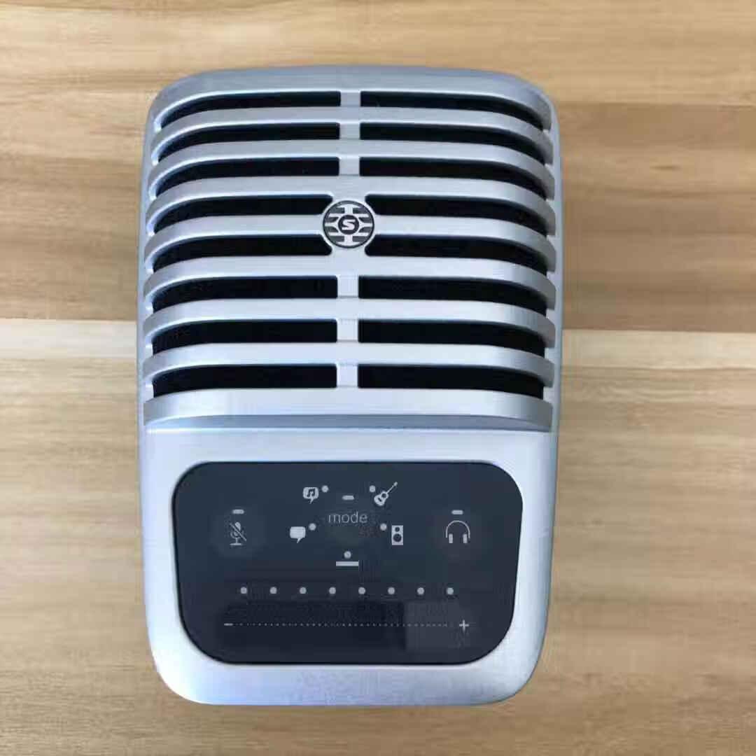 舒尔MV51大型振膜电容话筒,送女朋友专业自媒体工具礼物