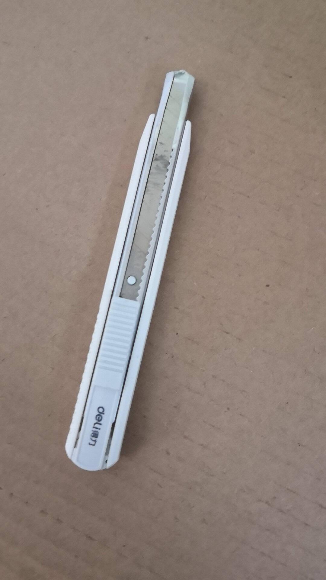 得力(deli)小号铝合金护套美工刀壁纸刀裁纸刀办公用品颜色随机2086