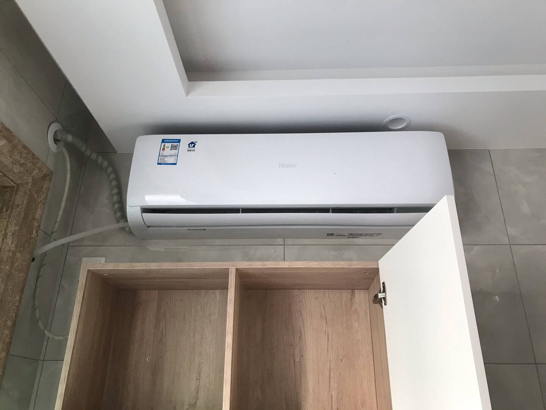 海尔(Haier)空调挂机3匹壁挂式变频二级冷暖卧室/客厅空调KFR-72GW/19HDA22AU1