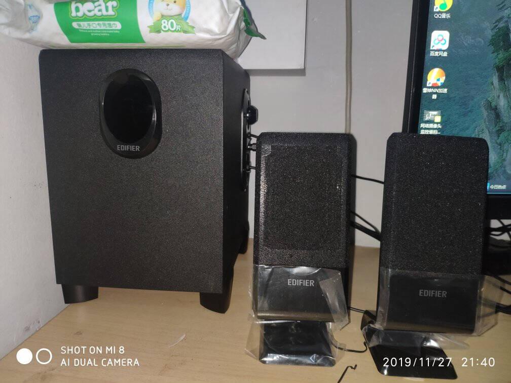 漫步者(EDIFIER)R101V蓝牙版多媒体2.1音箱蓝牙音箱音响电脑音箱黑色