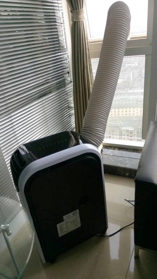 德国奔雅高端可移动空调一体机免排水免安装无外机噪音小厨房制冷除湿家用卧室立式客厅宿舍机房车载办公室小3匹冷暖型(40平方内)