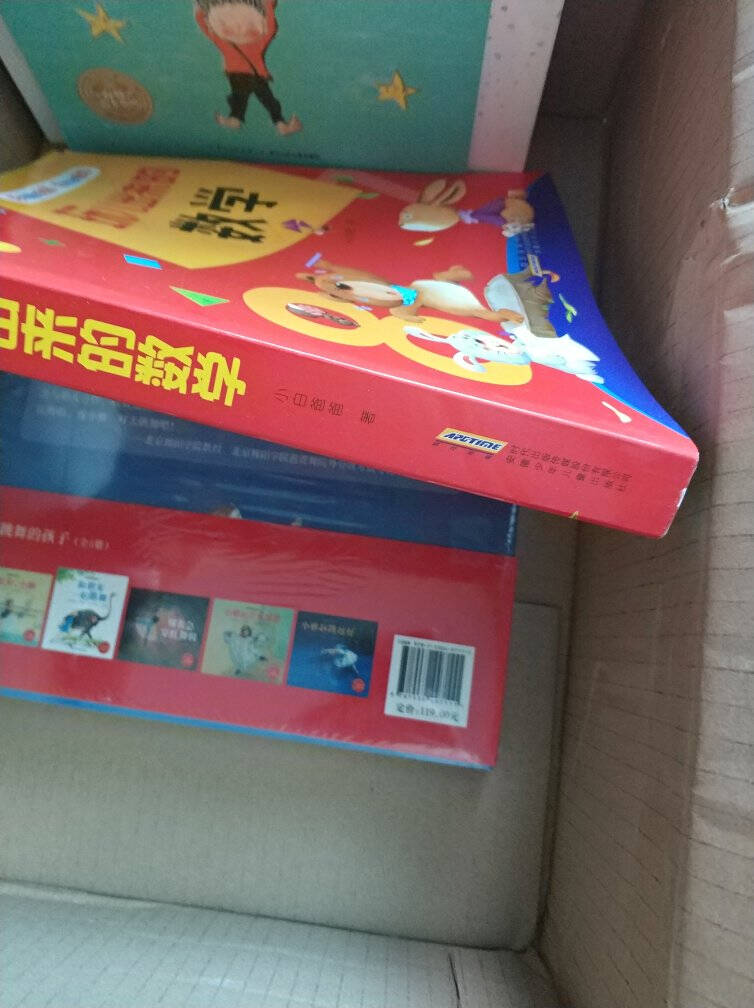 玩儿出来的数学:实用的功能性数学绘本(套装共7册)