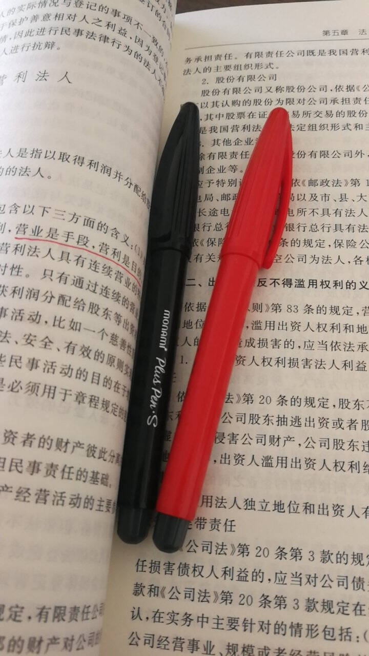韩国慕那美(monami)纤维笔水性勾线笔彩色中性笔手账笔0.4mm12色套装04031Z12