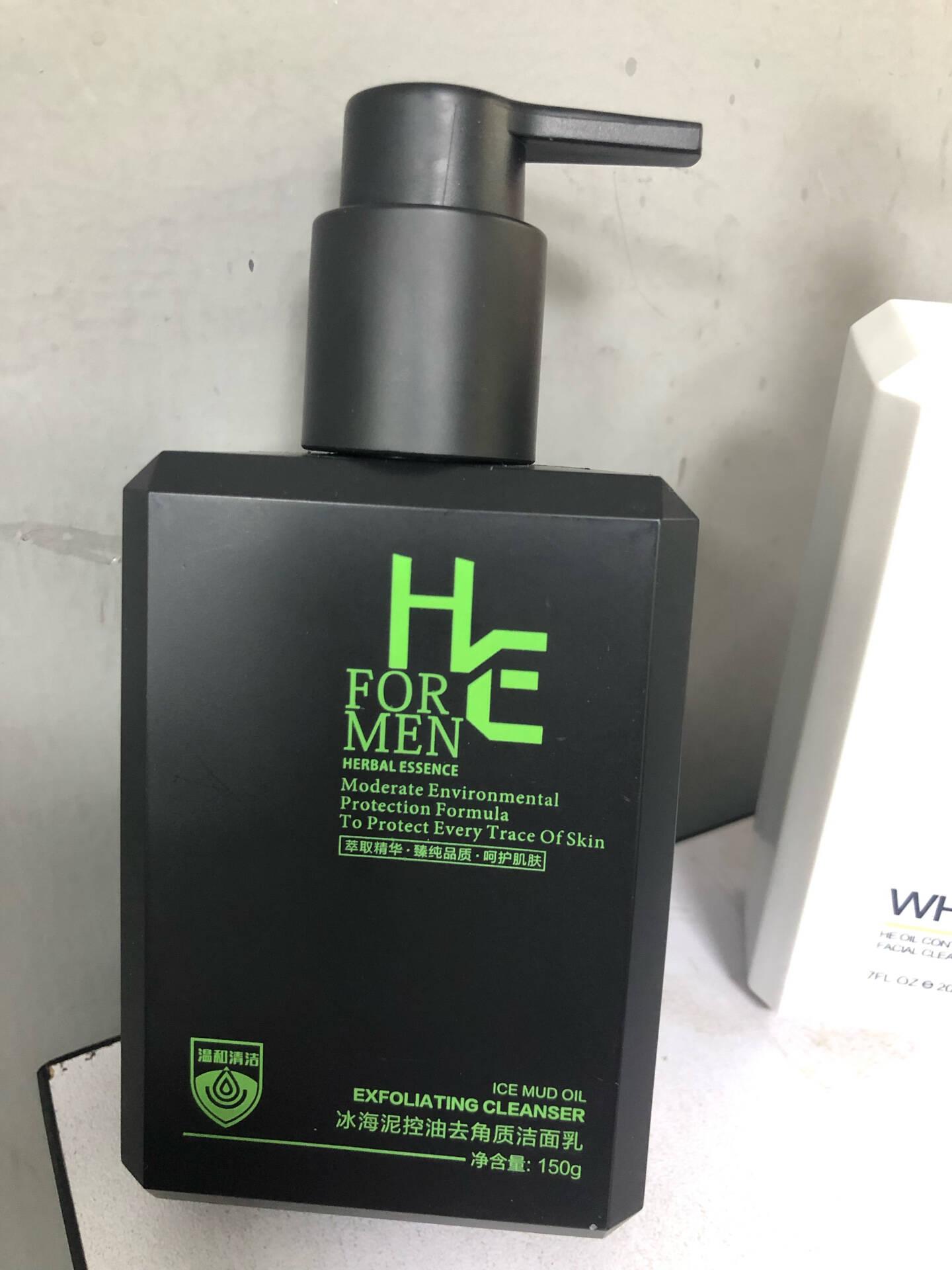 赫恩(H&E)男士美白控油去角质洗面奶男200g(焕白提亮温和保湿去黑头洁面乳)