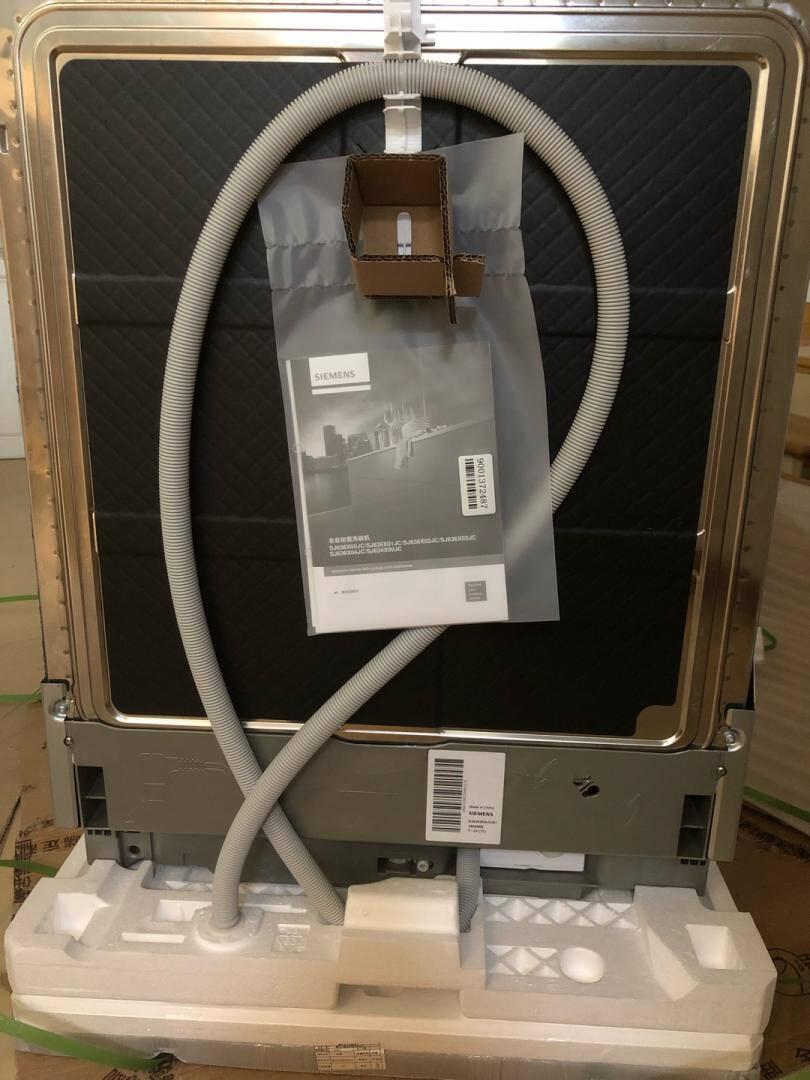 西门子(SIEMENS)12套大容量六种程序智能变频加强除菌嵌入式家用洗碗机SJ436B09QC(含黑色门板)