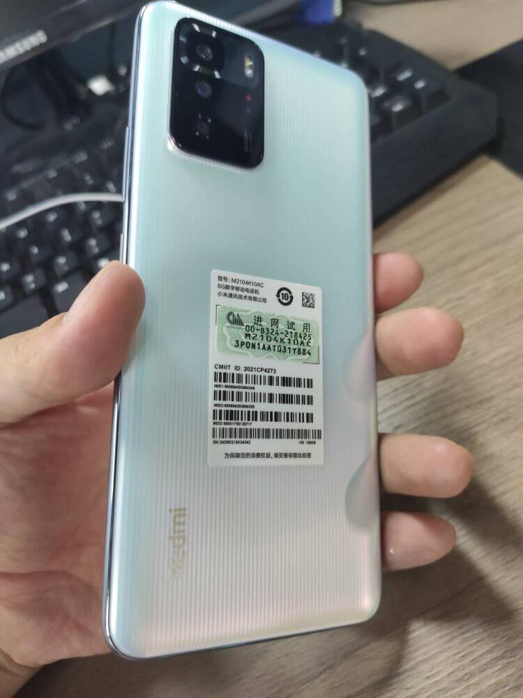 RedmiNote10Pro5G天玑1100液冷游戏芯67W快充120Hz旗舰变速金刚屏星纱6GB+128GB游戏手机小米红米