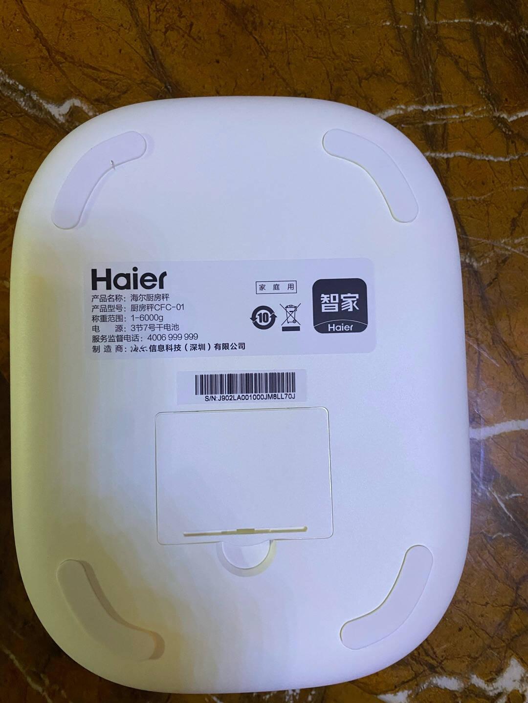 海尔(Haier)烘焙家用小型0.1克高精准厨房电子迷你秤克重称量器高称重美食品称小称器【海尔精选】高精度0.1g/6kg