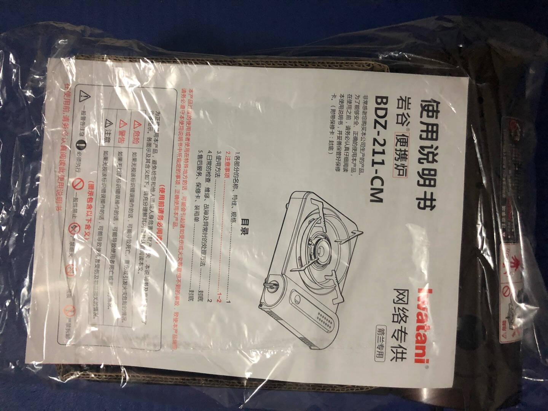 日本IRIS爱丽思衣服烘干机家用暖被机干衣机小型烘被机家用速干FK-C1C白色(含干衣代)