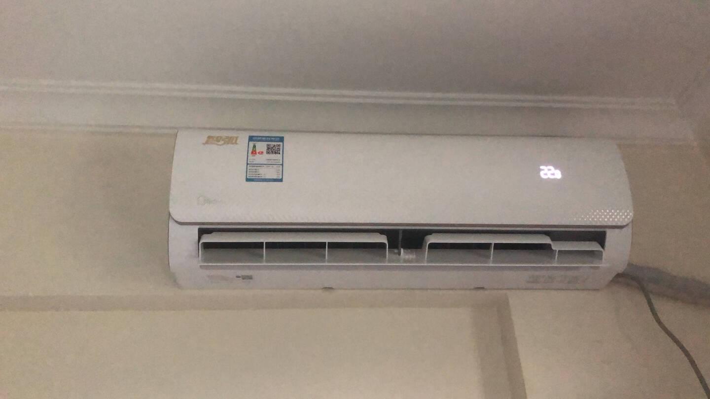 美的(Midea)空调变频智能空调APP控制冷暖壁挂式卧室家用静音空调挂机智能家电冷静星26GW/BP2DN8Y-PH400(3
