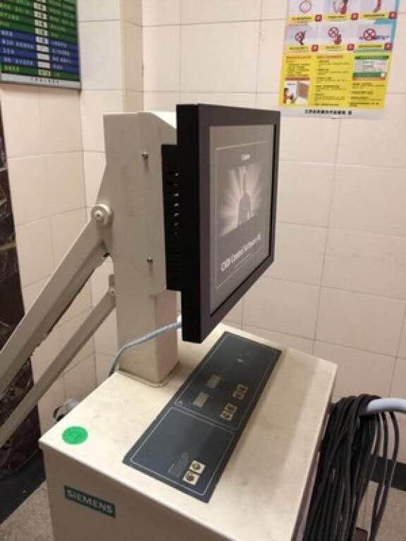 威嵌沃10/12/15/17/19英寸电容触摸屏工控一体机工业级平板电脑嵌入式点餐收银机12.1英寸电容触摸一体机J1800/2G/32G固态