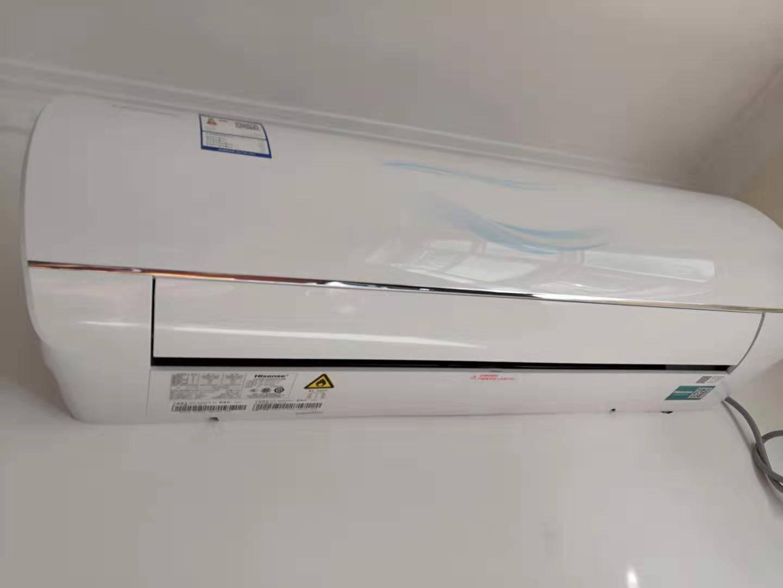 海信空调大1.5匹变频一级能效壁挂式挂机智控自清洁KFR-35GW/E510-A1