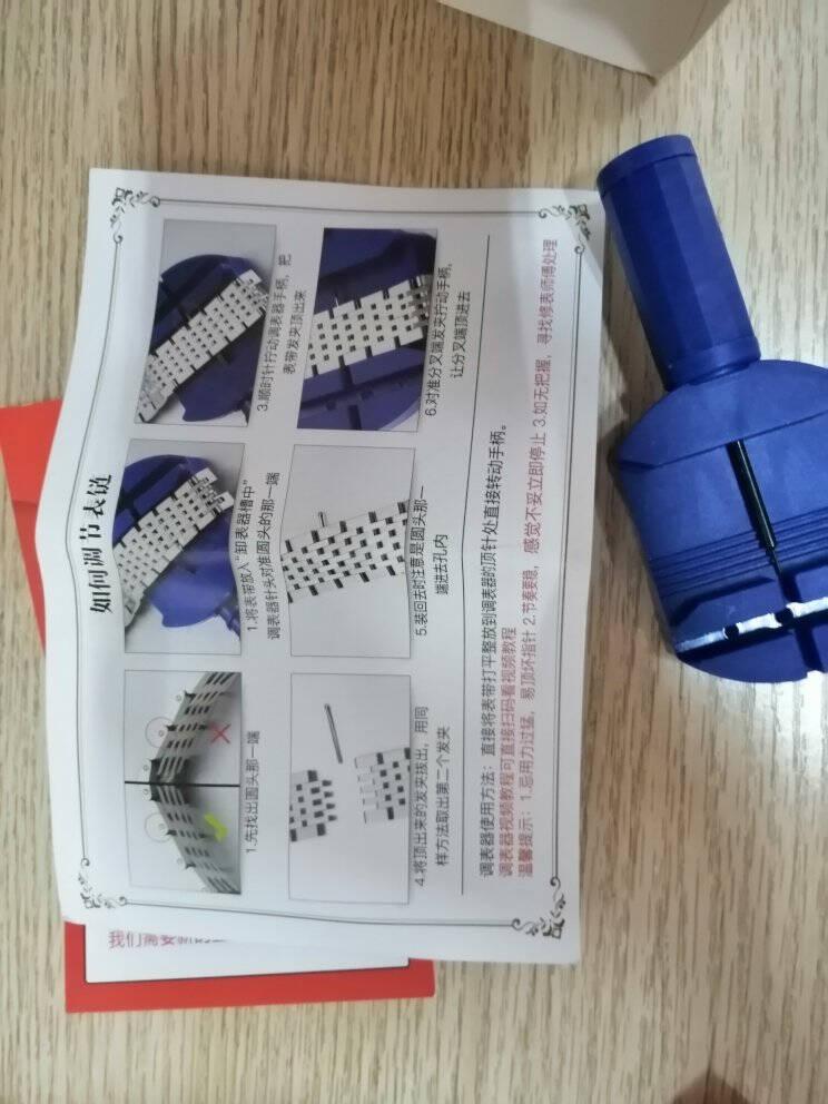 欧利时(OLEVS)瑞士认证品牌新款石英表时尚防水夜光手表男飞轮风格男表计时多功能手表钢带本蓝