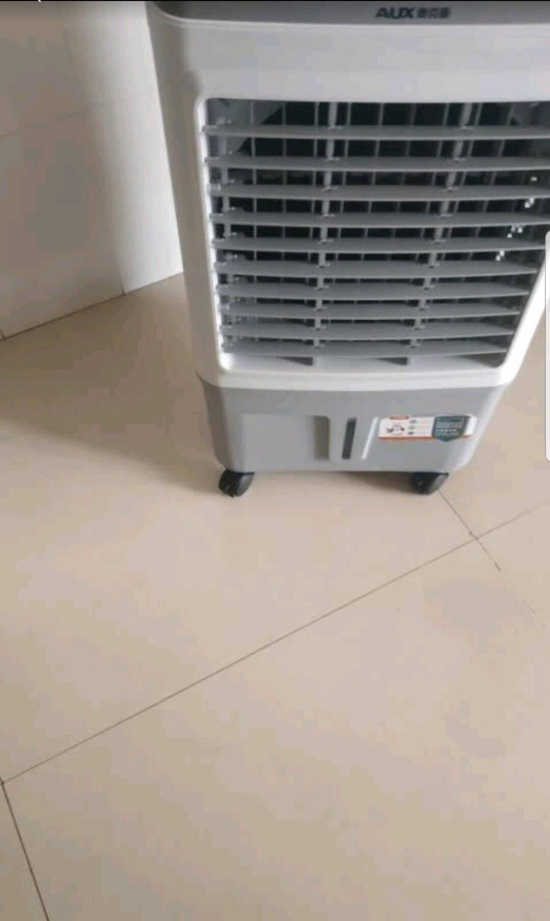奥克斯工业冷风扇空调扇移动商用空调扇单冷制冷器水冷空调商用冷风机FLS-838A(150W6000风量30L大水箱)838A