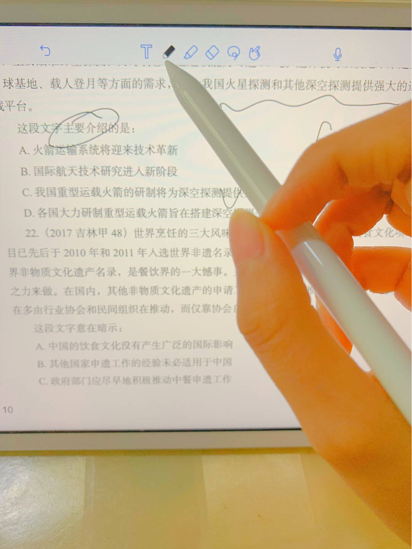 益博思青春版ipad电容笔苹果通用触控手写笔一代二代air/pro平板触屏笔pencil青春版【防误触+闪电快充+电量显示】记笔记推荐