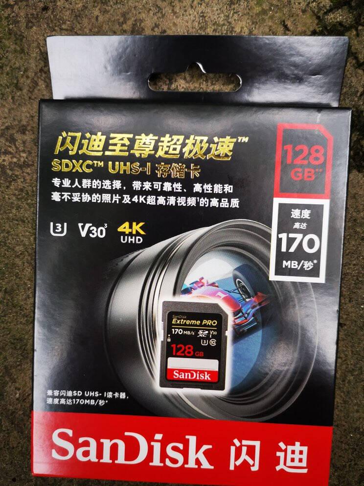 闪迪相机卡4K高清SD卡UHS-I微单存储卡佳能尼康微单反摄像储存大卡U3V30闪存卡128Gsd卡SDXC新升级170Mb/s