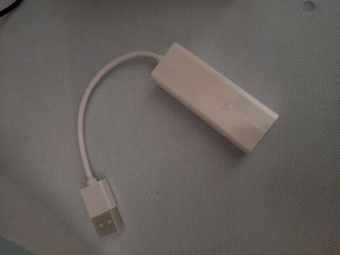 绿联(UGREEN)USB2.0转RJ45网线接口百兆有线网卡转换器适用苹果Mac华为笔记本电脑外置网线转接头30304