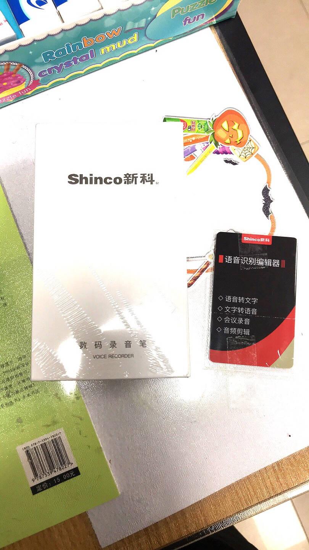 新科(Shinco)V-3116G录音笔微型便携式录音器专业高清降噪迷你小巧声控录音设备