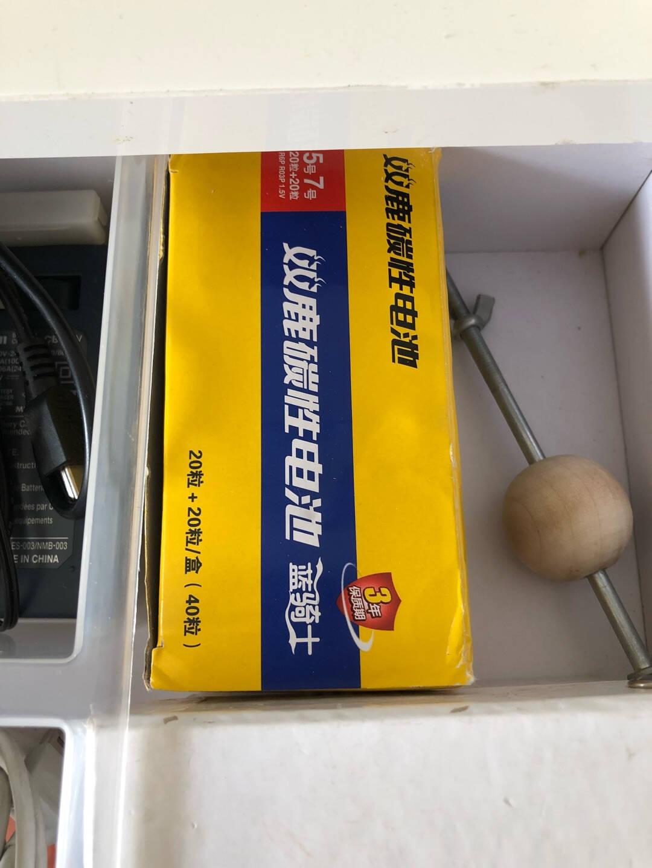 双鹿7号碳性电池适用于儿童玩具/鼠标键盘/遥控器R03/AAA电池40粒盒装