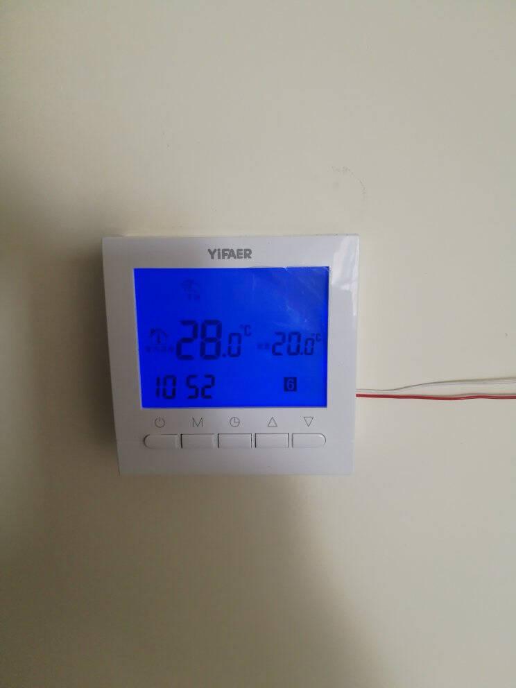依法儿YiFAER可编程壁挂炉温控器有线通用款可编程电池供电高端触摸屏水暖地暖室内温控器313蓝光壁挂炉用