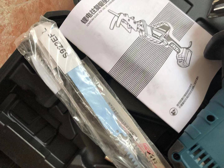 德国爱瑞德往复锯家用电锯电动马刀锯切割机小型伐木锯锂电修枝机电动工具21V二电一充赠(工具箱锯条)