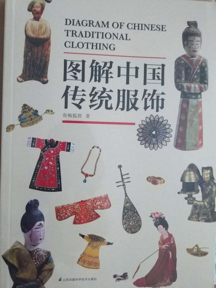 藏在木头里的智慧中国传统建筑笔记(超越时空的建筑对话,发掘木头里藏着的中华文明)