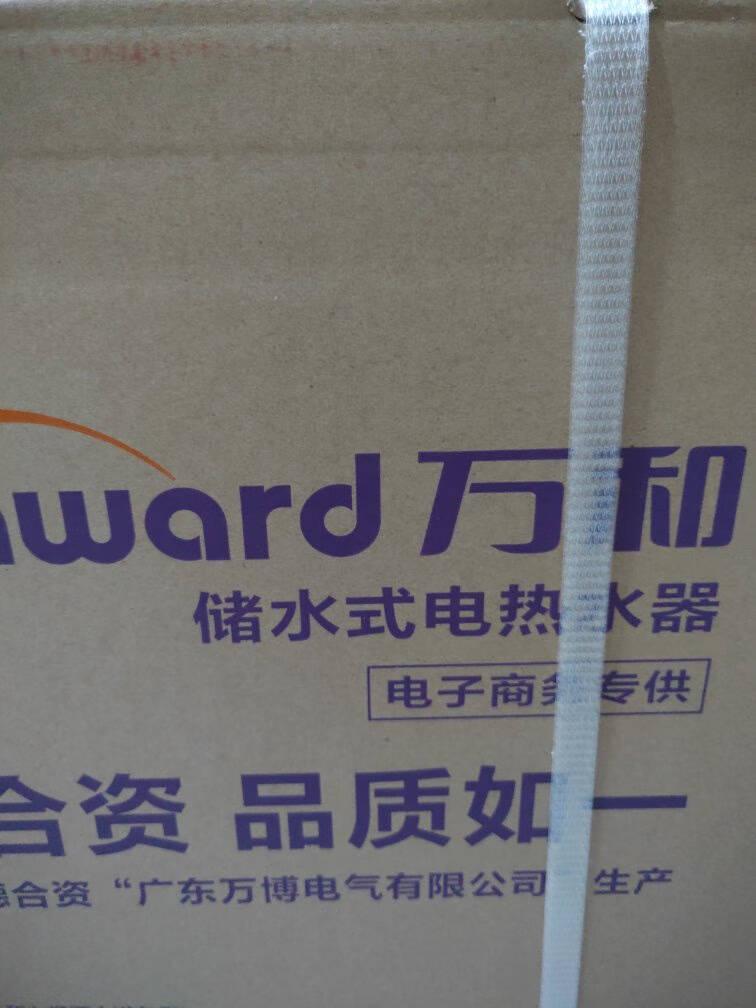 万和(Vanward)60升双防电盾双重防护温显型电热水器E60-T4-22
