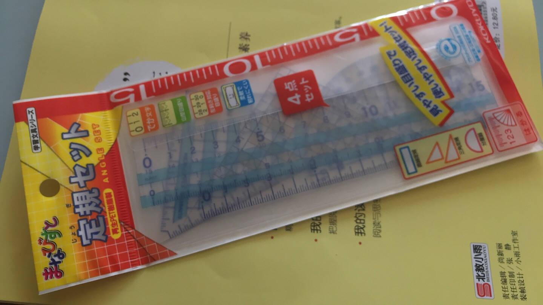 日本国誉(KOKUYO)淡彩曲奇三角尺套装尺子透明刻度量角器数学直尺180*80*14mm4色混装WSG-CLCA