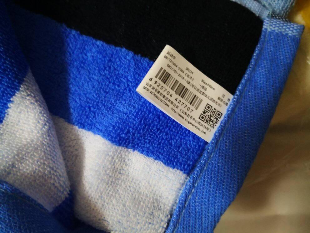 金号毛巾家纺A类纯棉蜂巢运动巾吸水运动毛巾灰色