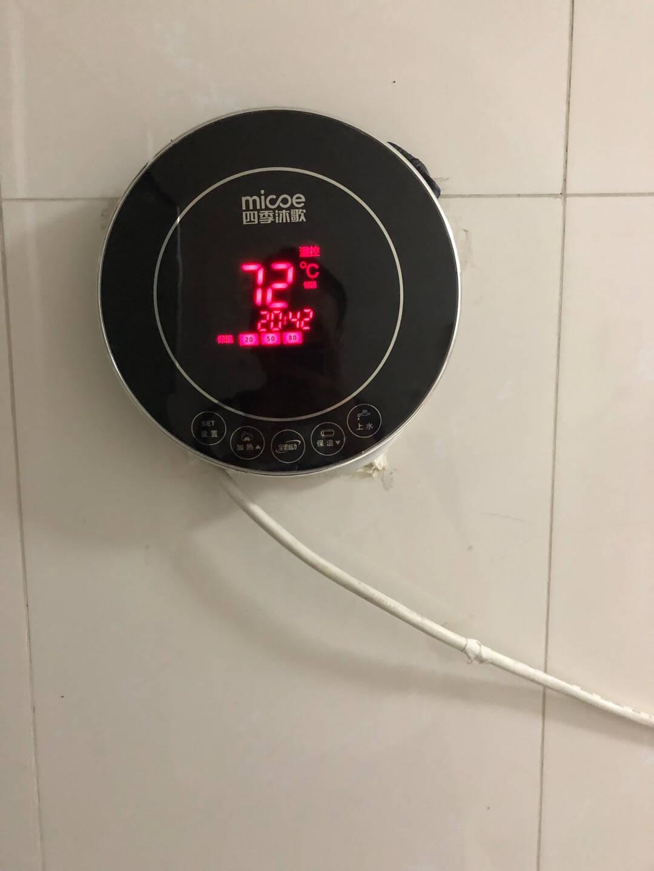 四季沐歌航+飞驰太阳能热水器家用全自动智能配电加热节能热水器1级能效管热25年送货上门【送货入户】30管220L(5-7人)