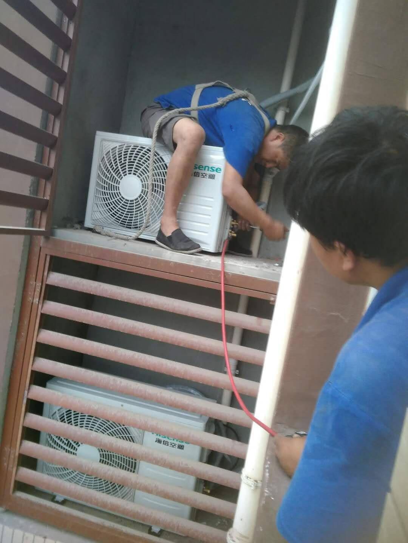 海信(Hisense)2匹智享家变频柔风感57℃自清洁立式客厅柜机空调KFR-50LW/A8X730N-A3以旧换新