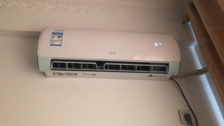 【爆款立减200】奥克斯(AUX)空调大1匹/大1.5匹新能效一级全直流变频快速冷暖壁挂式空调挂机KFR-26GW/BpR3BFW1(B1)大1匹