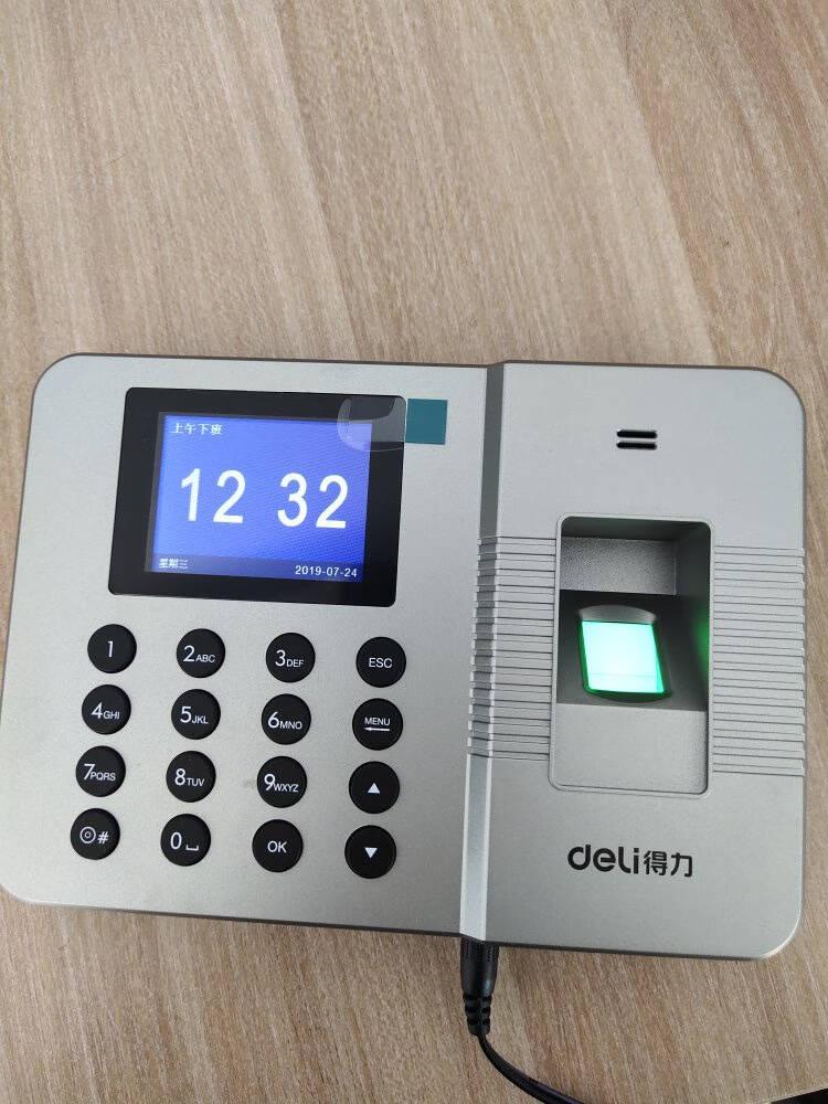 得力(deli)智能指纹考勤机免软件打卡机自动生成报表全新UI界面3960PRO