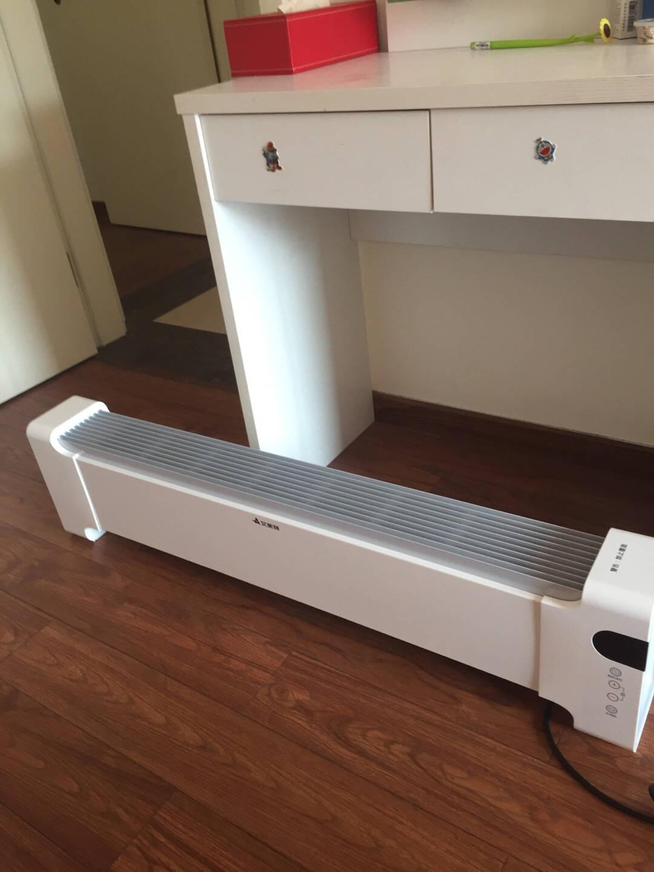 艾美特(Airmate)取暖器/电暖器家用/移动地暖/电暖气片节能静音速热居浴两用踢脚线取暖器WD22-X23