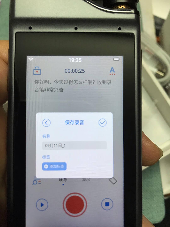 科大讯飞AI智能录音笔SR101终身免费转写中英文实时互转触摸屏融合按键操作专业降噪8G+云储存星空灰