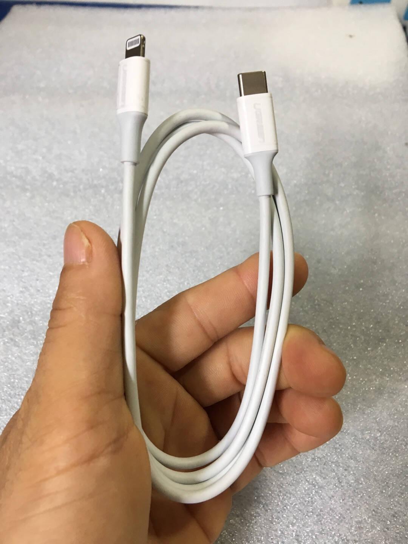 绿联MFi认证USB-C苹果PD20W快充数据线通用iPhone12/SE/9/11/Xs/XR手机Type-CtoLightning充电器闪充线
