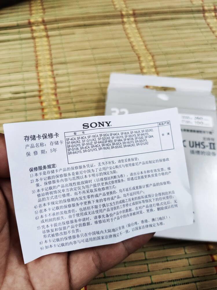 索尼SONYSF-E64SD卡64G高速读取270MBUHS-II相机存储卡