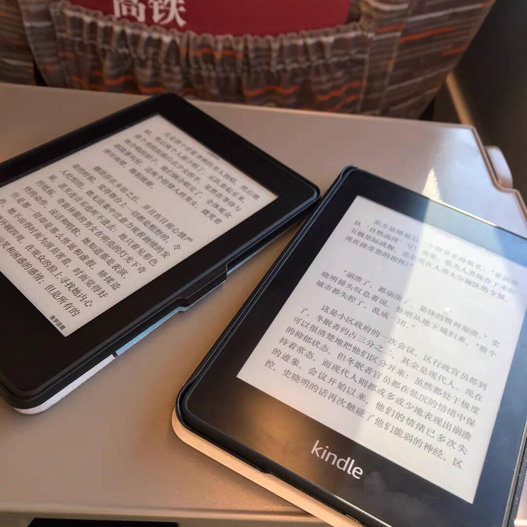 Kindlepaperwhite经典版8G电子书阅读器618惊喜礼盒