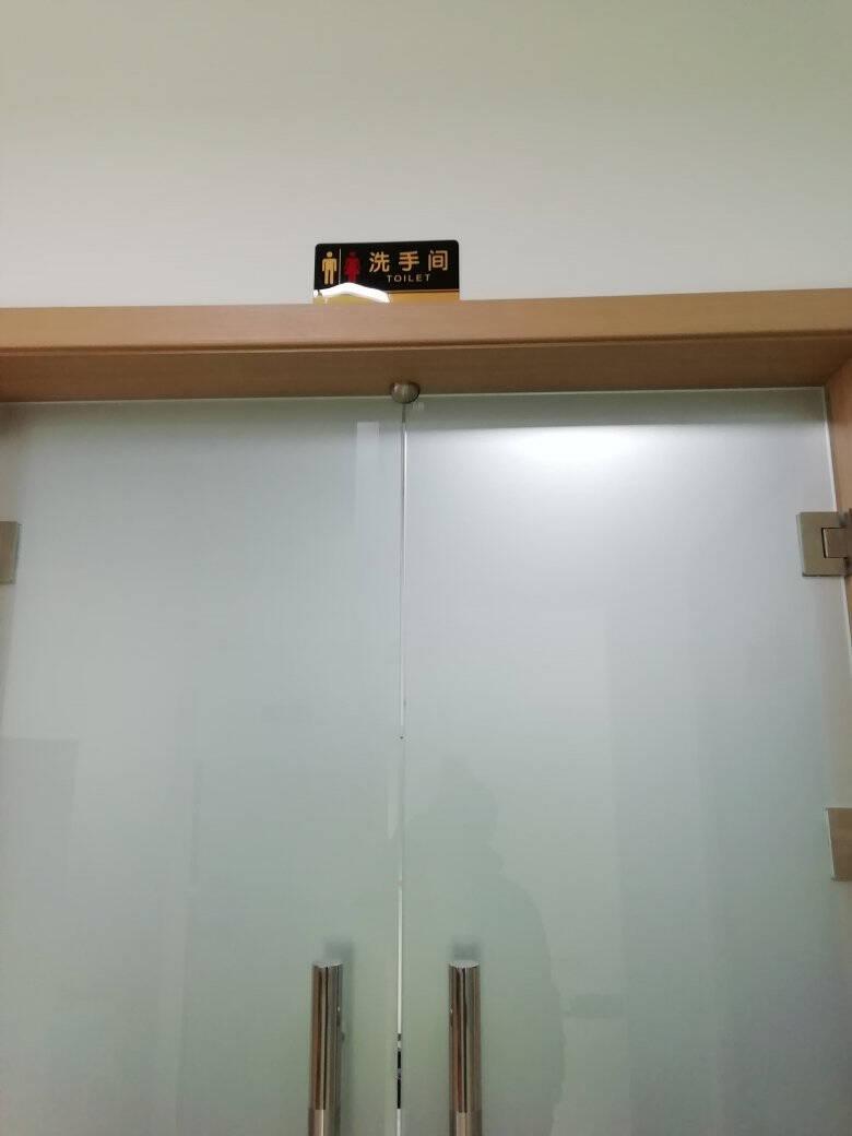 墨斗鱼亚克力男女洗手间标牌7307男卫生间导向WC标识牌厕所门牌指示牌横式贴墙提示牌个性标示牌20X10cm