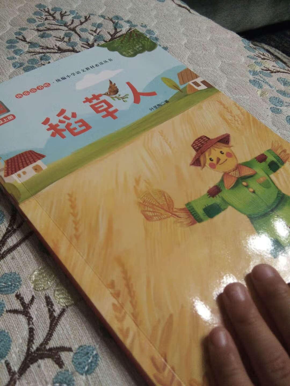 安徒生童话有声朗读版快乐读书吧小学三年级上册阅读商务印书馆智慧熊图书