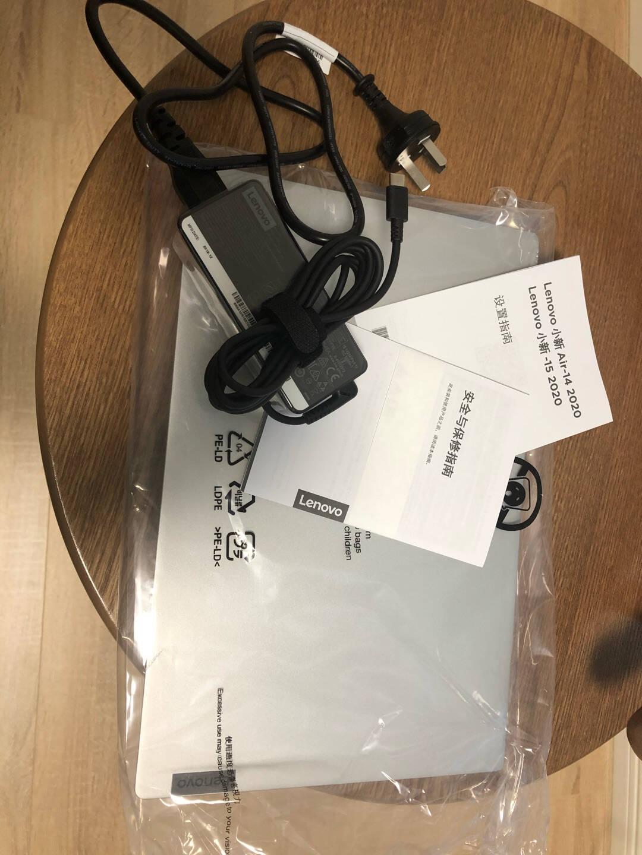 联想小新Air14轻薄本英特尔酷睿i514英寸全面屏办公笔记本电脑(全新11代i5-1155G716G512G高色域)银