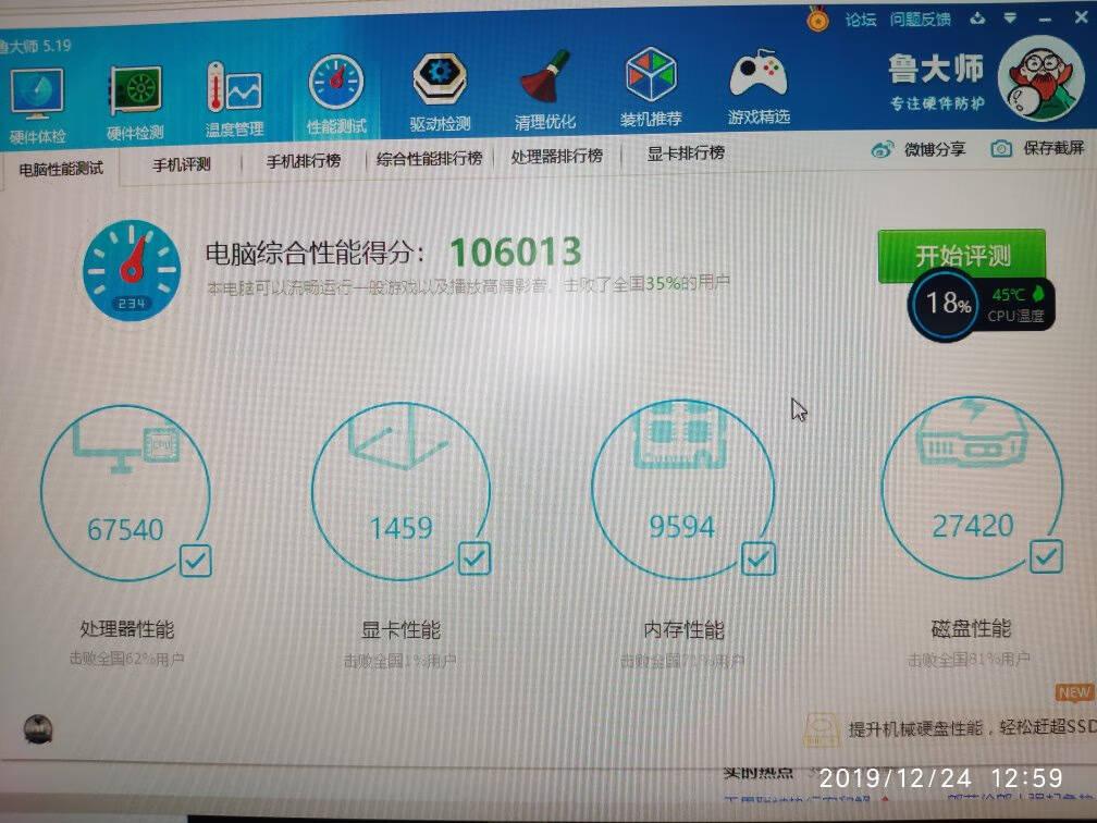 西部数据(WD)蓝盘3TBSATA6Gb/s64MB台式机械硬盘(WD30EZRZ)