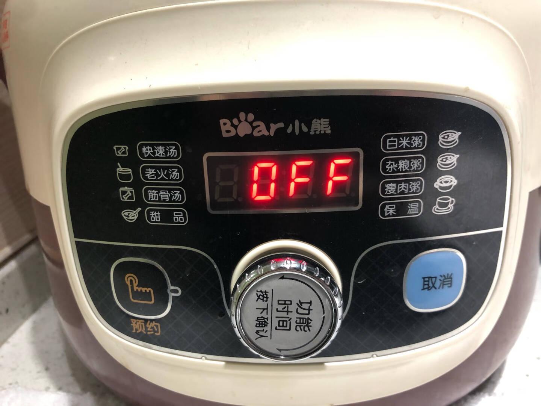 小熊(Bear)电炖锅电炖盅煲汤锅电砂锅紫砂锅家用电汤锅4L大容量煮粥养生锅预约全自动DDG-D40B1